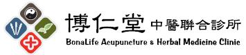 BonaLife Acupuncture & Herbal Medicine Clinic